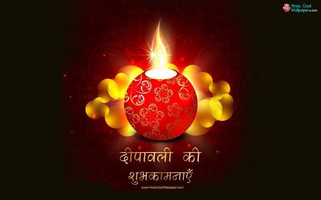 Diwali Wallpapers in Hindi