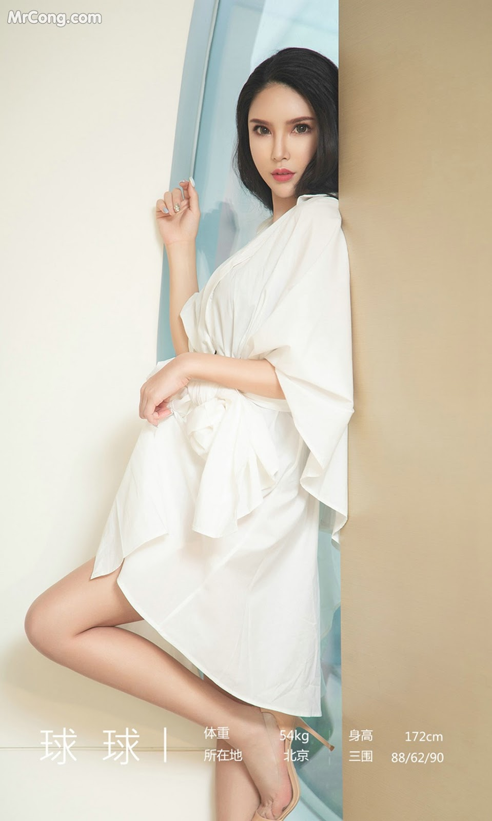 Image UGIRLS-Ai-You-Wu-App-No.1448-Qiu-Qiu-MrCong.com-003 in post UGIRLS – Ai You Wu App No.1448: Qiu Qiu (球球) (34 ảnh)