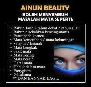 AINUN BEAUTY