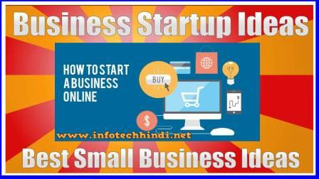 How to Start small Business online at Home