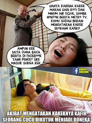 Meme_Kakek_Legend