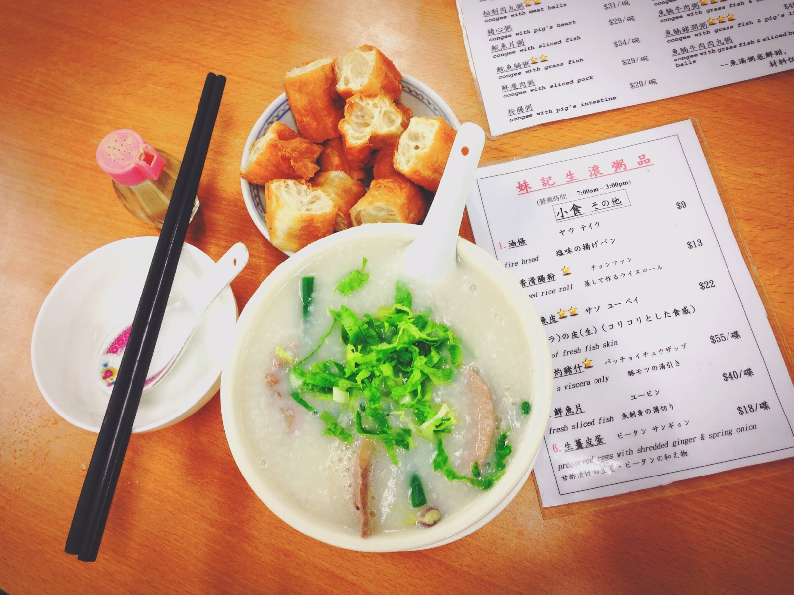 Image result for mui kee congee