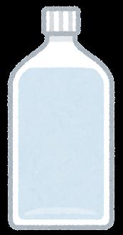 試薬瓶のイラスト2