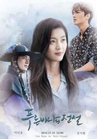 Rekomendasi Drama Korea Fantasi Terbaik, Paling Romantis dan Bikin Baper