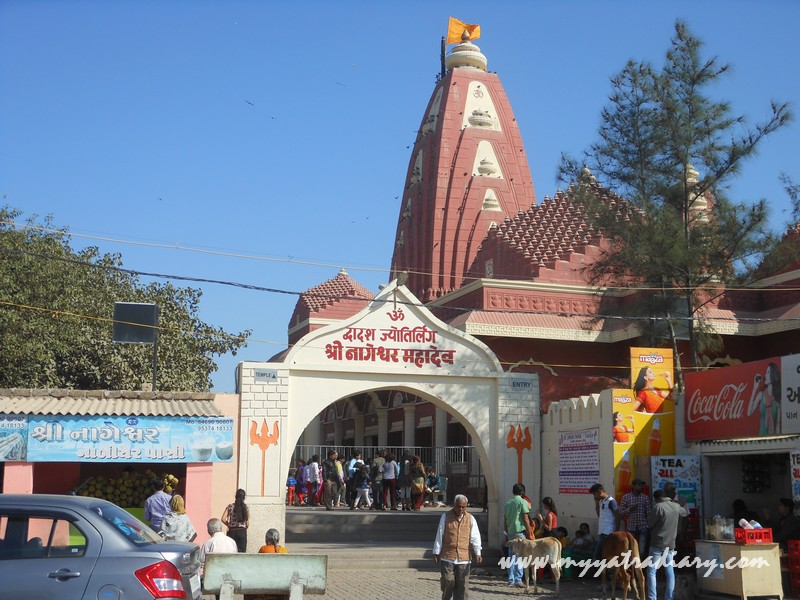 Entrance to Nageshwar Jyotirling Shiva Temple, Bet Dwarka