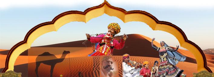 राजस्थान  में : सबसे बड़ा,ऊँचा,लम्बा, छोटा, सर्वाधिक एव न्यूनतम