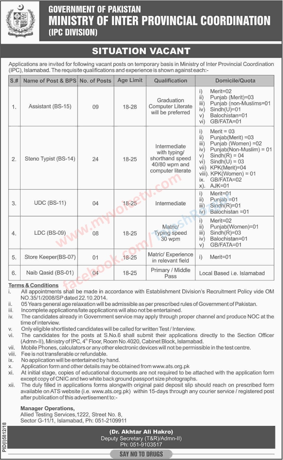 ➨ #Jobs - #Career_Opportunities - #Jobs - in Govt. of Pakistan Ministry of Inter Provincial Coordination - Last date is 20 June 19