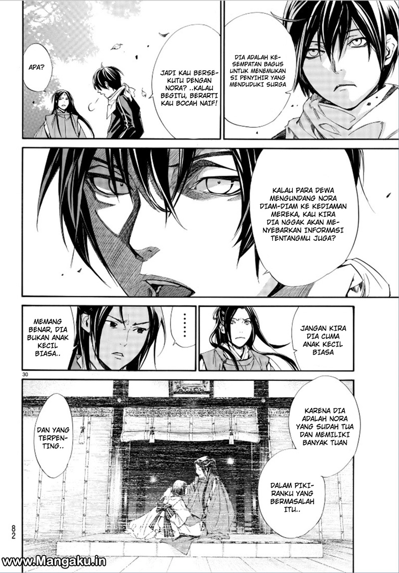 Noragami Chapter 75-31