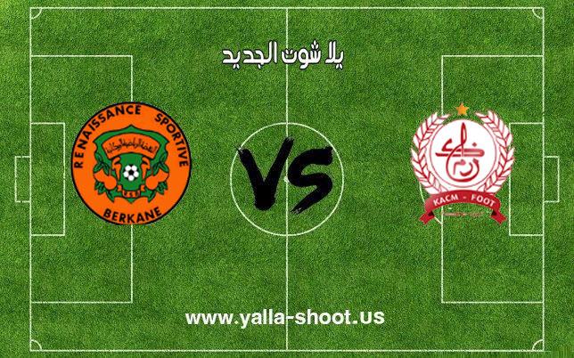 اهداف مباراة نهضة بركان والكوكب المراكشي اليوم 08-12-2018 الدوري المغربي
