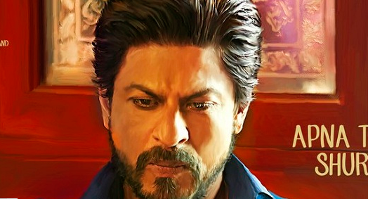 Shahrukh-Khan-Upcoming-Movie-Raees-Release-Date