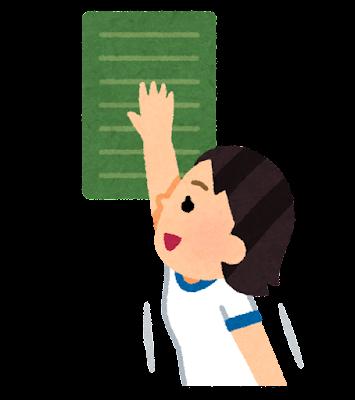 垂直跳びのイラスト(女の子)
