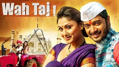 Wah Taj Full Movie