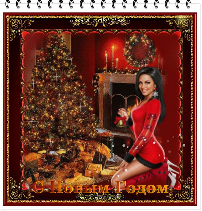 Флеш открытки 2013