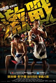 Unbeatable (2013) Subtitle Indonesia