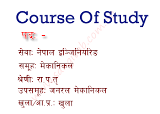 General Mechanical Gazetted Third Class Officer Level Course of Study/Syllabus