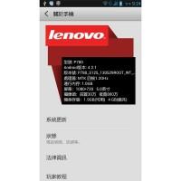 ROM Mobile Lenovo P780