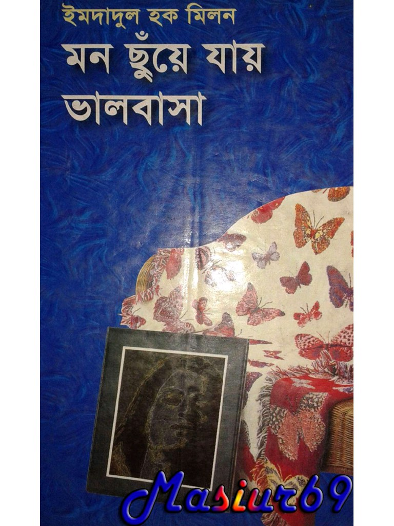 pdf free download bengali books