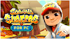 [22MB] Subway Surfer for PC setup Download Windows 10/8.1/7