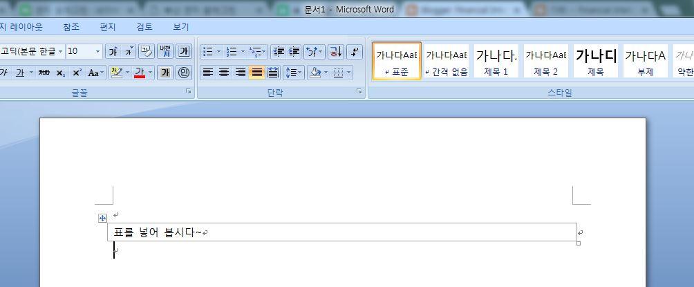 microsoft office 2013 토렌트킴