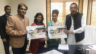 POSTER OF 5TH EDITION OF RIFF UNVEILED BY TOURISM MINISTER VISHVENDRA SINGH