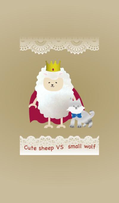 Cute sheep BAABAA VS small wolf.