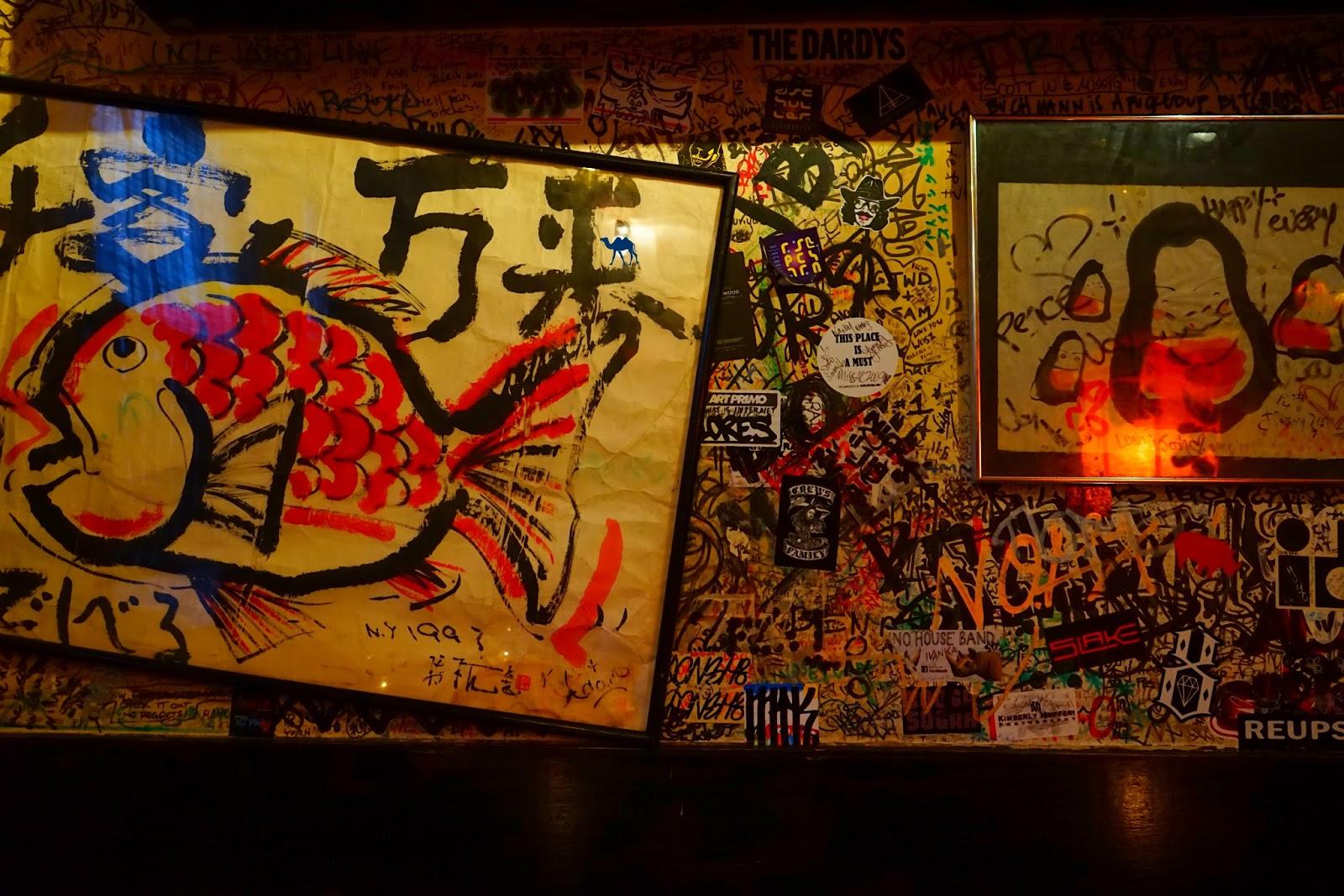 Mur du Décibel - Bar à Saké à New York - Le Chameau Bleu Blog Voyage New York City USA