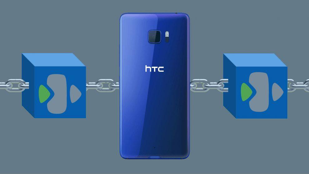 """اخبارعن الهاتف الجديد من """"HTC"""" ولماذا اصبحت حديث المواقع  العربية والعالمية"""