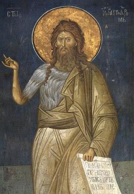 Τα Θαυμάσια του Αγίου Ιωάννου του Προδρόμου Σοφία Ντρέκου