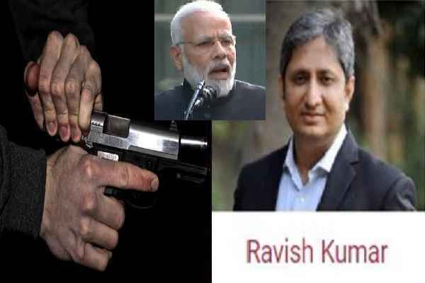 modi-virodhi-patrakar-ravish-kumar-life-in-danger-he-afraid-to-kill
