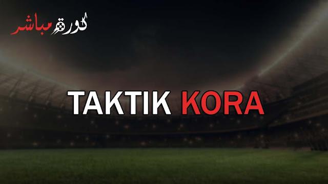 موقع تكتيك كورة | Taktik kora live | بث مباشر لمباريات اليوم
