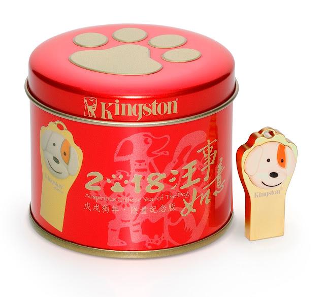 Kingston_year+of+the+Dog.jpg (640×585)