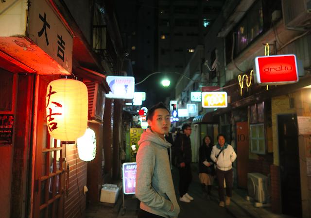Tokyo 8 days itinerary