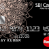 Survey Of The Brand New SBI Elite Credit Card