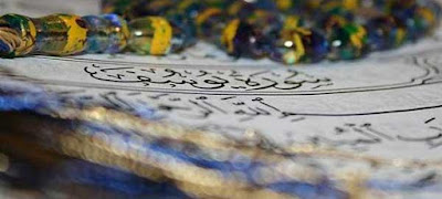 عالم مصري يتوصل ل قطرة عيون لعلاج المياه البيضاء استلهاماً من نصوص سورة يوسف عليه السلام