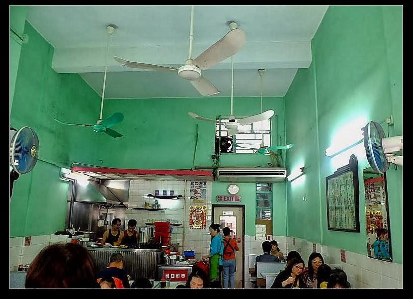 懷舊香港: 懷舊冰室