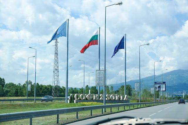 Jelajah Bulgaria