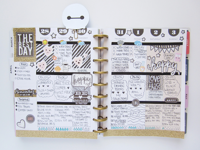 Gold & Black Weekly Planner Spread