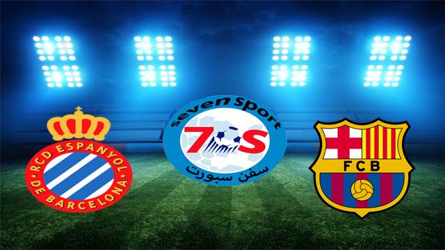 موعدنا مع مباراة برشلونة واسبانيول  بتاريخ  30/03/2019 الدوري الاسباني الممتاز