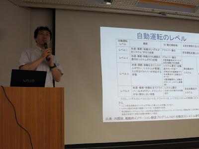 教授 小早川先生