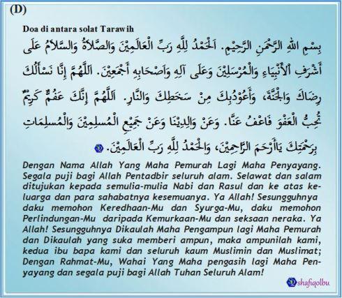 Doa diantara Solat Tarawih