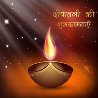 Diwali Diya WhatsApp Dp