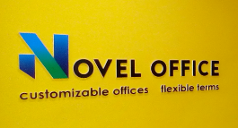 novel-office-bangalore-jobs