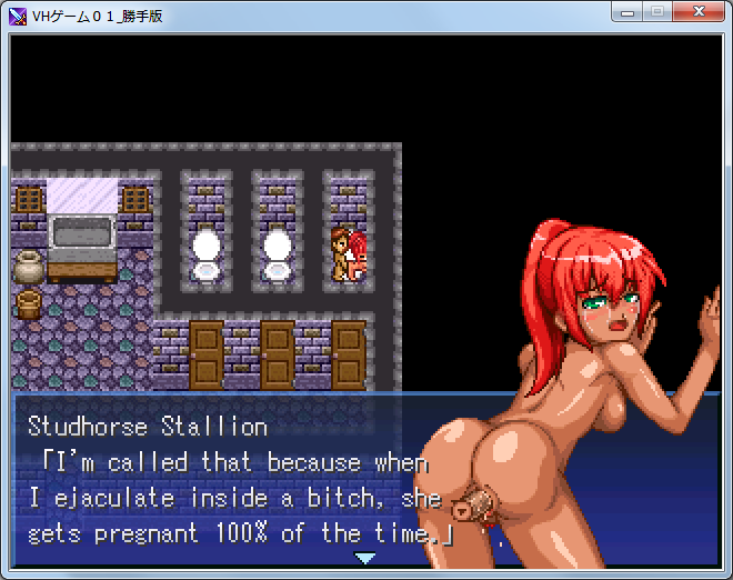 violated heroine android download