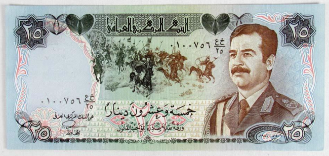 The Odd Case Of Iraqi Swiss Dinars