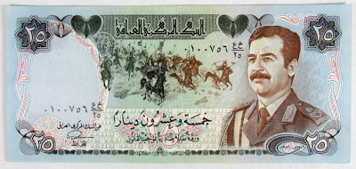 The Odd Case Of Iraqi Swiss Dinars