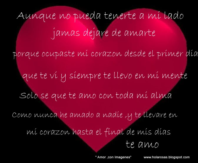 Frases De Amor Con Imagenes De Corazon Es: Imagenes De Amor: Imagenes De Amor Con Frases Romanticas