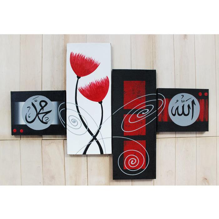 3 Jenis Lukisan Dinding 4 Bingkai Panel 4 In 1 Harga