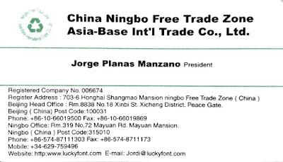 2000's: China Ningbo Free Trade Zone Asia-Base Int'l Trade Co., Ltd.