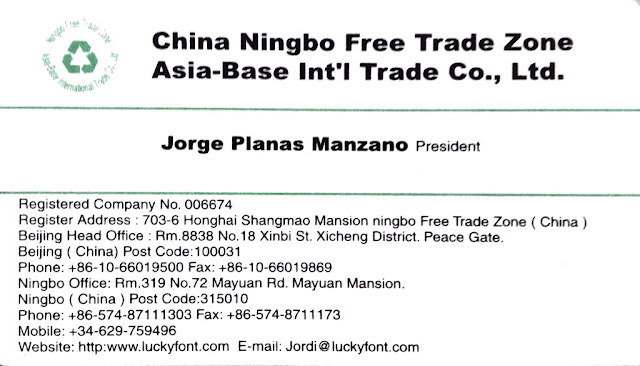 2000's: China Ningbo Free Trade Zone Asia-Base Int'l Trade Co., Ltd.