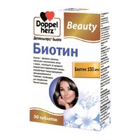 Доппельгерц Бьюти Биотин